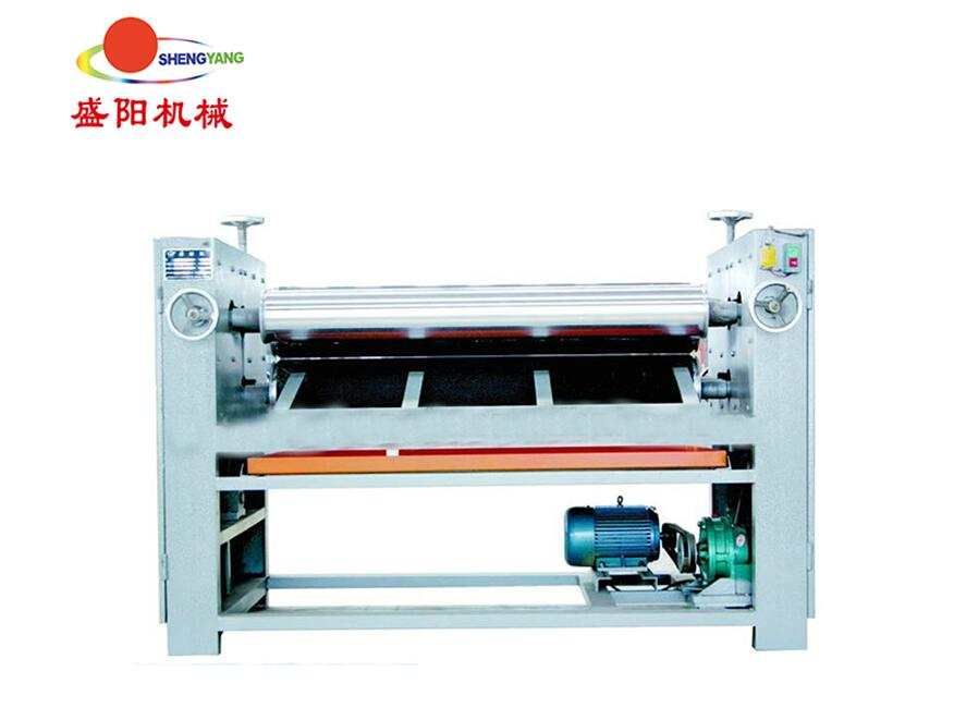 Panel trimming machine